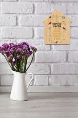 Табличка на дверь с вашим текстом Птички