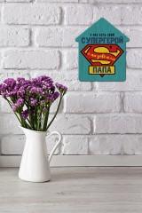 Табличка на дверь Папа супергерой