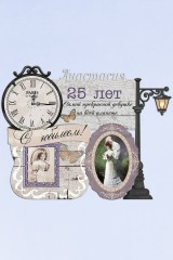 Часы настенные с Вашим именем C юбилеем