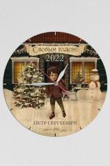 Часы настенные новогодние с Вашим именем «Рождество»