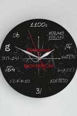 Часы настенные с Вашим текстом Математику