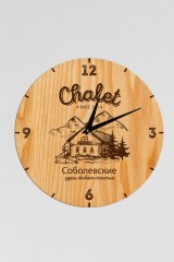 Часы настенные с Вашим именем Chalet