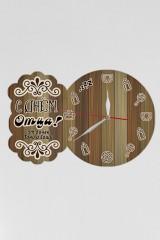 Часы настенные с Вашим именем С Днем Отца!