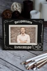 Рамка для фото с вашим текстом Джек