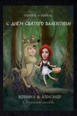 Ежедневник с Вашим текстом Красная шапочка
