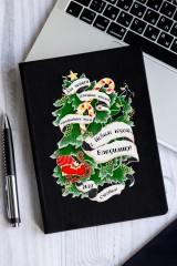 Ежедневник с Вашим текстом Новогоднее тату