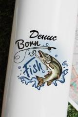 Термос с Вашим текстом Born to fish