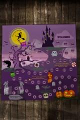 Игра настольная с Вашими именами Ночь Хэллоуин