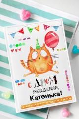 Ежедневник с Вашим текстом Котейка