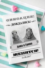 Ежедневник с Вашим текстом Ждуны. Дождались!