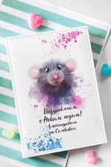 Ежедневник с Вашим текстом Мышь
