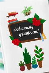 Ежедневник Учителю