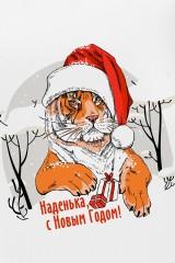 Ежедневник с Вашим текстом Тигр в новогодней шапочке