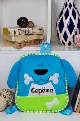Рюкзак детский с именной вышивкой Собачка с ушками