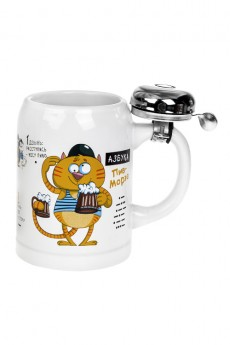 Кружка пивная со звонком «Азбука пивморзе»