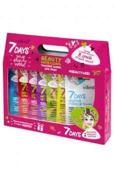 Набор масок для лица «7 days»