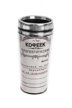Термокружка с крышкой «Кофеек терапевтический»
