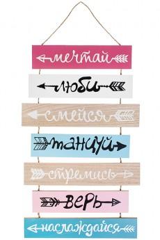 Табличка декоративная «Этно. Мечтай, люби, танцуй...»