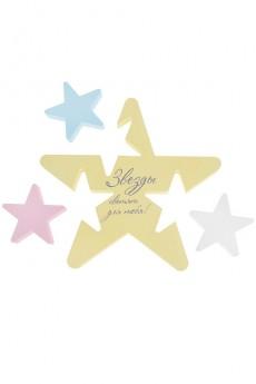 Украшение для интерьера «Звезды светят для тебя!»