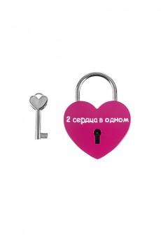 Замочек декоративный «Два сердца»