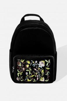 Рюкзак «Найс»