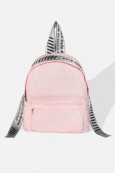 Рюкзак «Вордси»