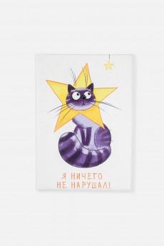 Обложка для автодокументов «Звезданутый кот»