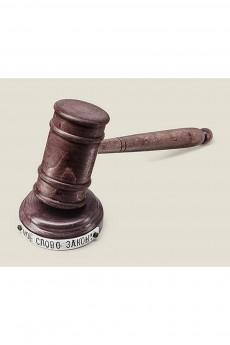 Солонка молоток «Мое слово закон»
