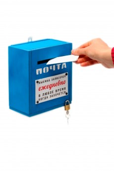 Ящик «Почтовый»