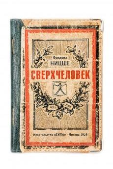 Обложка на паспорт «Сверхчеловек (кожа)»