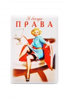 Обложка для автодокументов «Я всегда права»