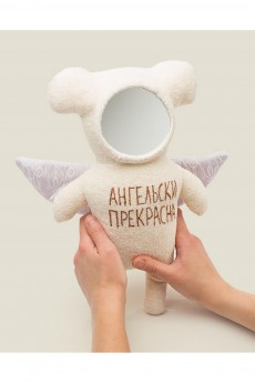 Игрушка зеркало «Ангельски прекрасна»