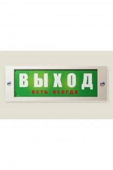 Табличка на дверь «Выход есть всегда»
