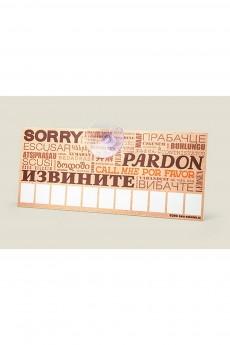 Автовизитка «Извинения»
