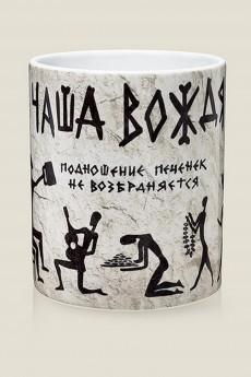 Кружка «Чаша вождя»