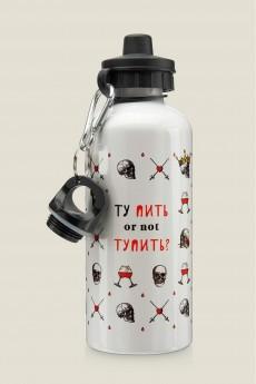 Бутылка для воды «Ту пить or not тупить?»