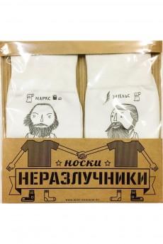 Носки неразлучники «Маркс Энгельс»