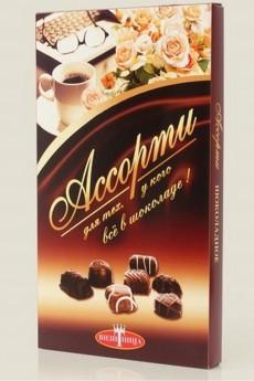 Визитница в коробке конфет «Ассорти в шоколаде»