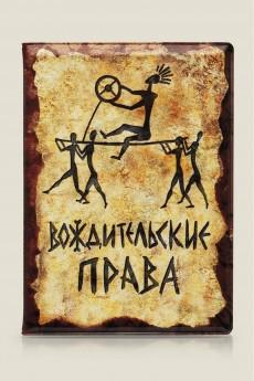 Обложка для автодокументов «Вождительские права»
