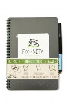 Многоразовая тетрадь «EcoNOTe»