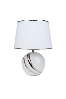 Лампа настольная «Родригес»