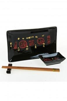 Набор для суши 4 предмета «Темная ночь»