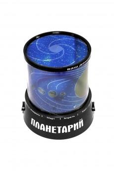 Ночник проектор звездного неба «Планеты»