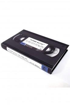 Органайзер VHS «Пьяный мастер»