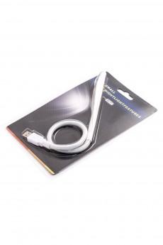 Светильник USB «Белый»