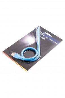 Светильник USB «Синий»