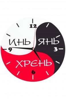 Часы «Инь Янь Хрень»