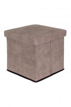 Пуф складной с ящиком для хранения «Серый»