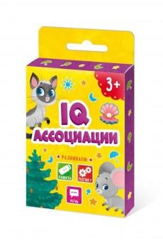 Развивающие карточки «IQ АССОЦИАЦИИ»