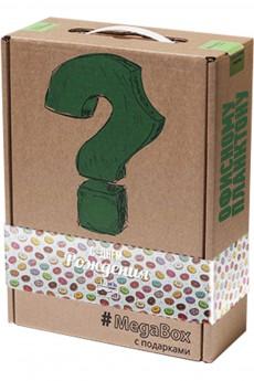 Подарочный сюрприз бокс «На день рождения Офисному планктону»